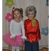 Детские карнавальные костюмы. Прокат Одесса. фото
