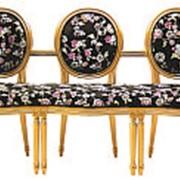 Кресло Луиз-2 трехместное 174х96х49см. арт.ST2087 фото