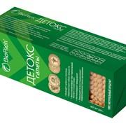 Галеты «Детокс» (Ультра) - очистка от шлаков и токсинов. В составе мощнейший природный антиоксидант. фото