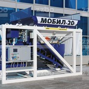 Бетонный завод МОБИЛ-20 фото
