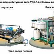 Установка битумноэмульсионная предназначена для приготовления водно-битумной эмульсии, смесей для строительства и ремонта дорожных покрытий, при котором в качестве вяжущего материала вместо горячего битума применяют битумные эмульсии. фото