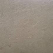 Плита из мрамора Бастам фото