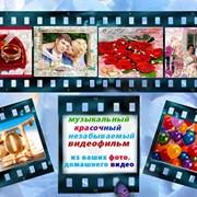 Видеомонтаж фотомонтаж создание слайд шоу фото