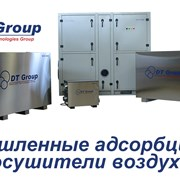 Адсорбционный роторный осушитель воздуха MDC800 фото