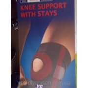 Космодиск Support для колена фото