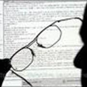 Сбор и анализ необходимых данных, информации фото