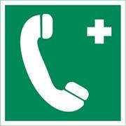 Телефон связи с медицинским пунктом (скорой медицинской помощью) фото