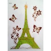 Виниловая наклейка для ноутбука Нежный Париж 183-1781937 фото