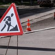 Строительство автомобильных и железных дорог, включающее капитальный ремонт и реконструкцию фото