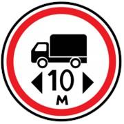 Дорожный знак Ограничение длины Пленка Б. 900мм фото
