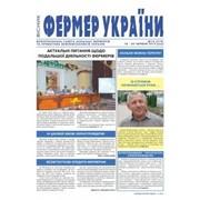 Реклама в СМИ Украины фото