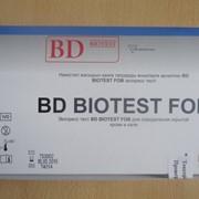 Экспресс –тест FOB для определения скрытой крови в кале (на колоректальный рак) фото