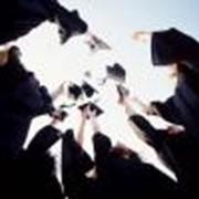 Заказать Написать диссертацию по психологии, педагогике или филологии (другие науки). Научные статьи. Авторефераты диссертаций. фото