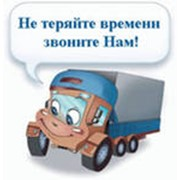 Осуществление доставки грузов фото