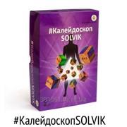 #КалейдоскопSOLVIK фото