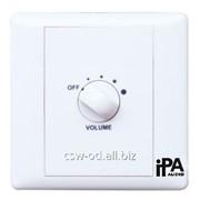 Регулятор громкости IPV-C60 фото