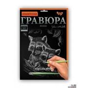 Гравюра SocButtons v1.5GR_A4-05s От 6 лет фото