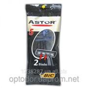 Станок бритвенный одноразовый Bic Astore 2 Hopm 5 шт фото