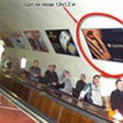 Предлагаем размещение рекламы в метро фото