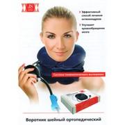 Воротник шейный ортопедический системой пневматического вытяжения фото