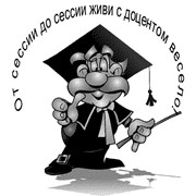 Отчет по производственной практике на заказ в СПб фото