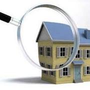 Оценка квартир, жилых домов и т.д. фото