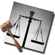 Юрист по земельному праву фото