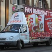 Размещение рекламы на мобильных билбордах фото