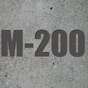 Товарный бетон марки БСГТС 12/15 М200 фото