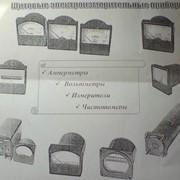 Указатель УД801/1 фото