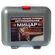 Аптечка автомобильная первой помощи Мицар-мини фото