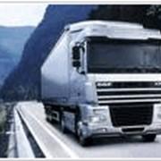 Автоперевозки сборных грузов. фото