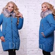 Женская красивая куртка,в расцветках, р.р 42-48 фото