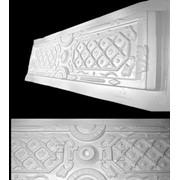 Форма для забора № 2 Версаль из АВС пластика фото