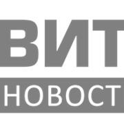Реклама на новостном портале PROVITEBSK.BY фото