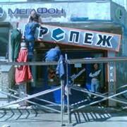 Монтаж наружной рекламы, Киев фото