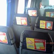 Реклама на подголовниках в маршрутных такси Донецк, Днепропетровск, Киев, Харьков, Луганск, Симферополь,Мариуполь, Одесса фото