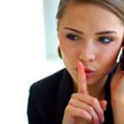 Проведение мероприятий по защите коммерческих секретов и деловой информации фото
