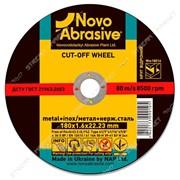 Круг отрезной для металла NovoAbrasive 125*1, 6*22 (кратно упаковке 50 шт) №294640 фото