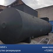 Двустенный стальной резервуар РГСД-75 фото
