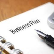 Заказать бизнес-план, разработка бизнес-плана, составление бизнес-плана, написание бизнес-плана. Сбор информации и аналитика для создания бизнес-планов. фото