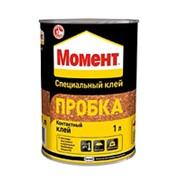 """Клей """"Момент Пробка"""" (Henkel), 1л фото"""