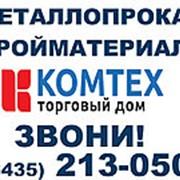 Керамзит 10 20 россыпью фото