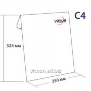 Конверт c4, на самоклейке, 229 х 324 мм, белый C4WC фото