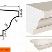 Подоконник ПВ-150/3 (150х150х2000) Lepninaplast фото
