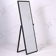 Зеркало напольное для примерки в полный рост, широкое, на резиновых опорах У-150-48(черн) фото