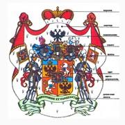 Составление родового герба фото