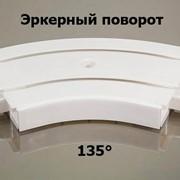 Поворот внутренний 135 градусов для потолочного карниза фото