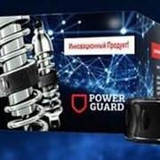 Power Guard (Пауэр Гард) - автобафферы фото