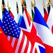 Изготовление и печать национальных, клубных, фирменных и прочих флагов фото